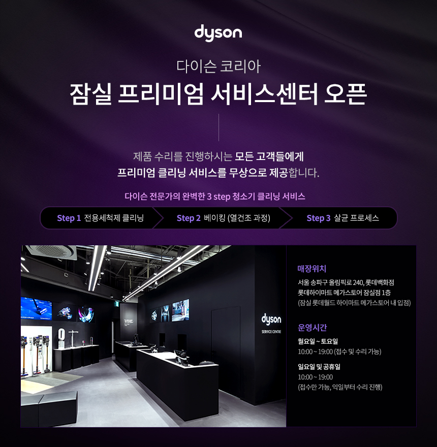 Dyson HD03 Supersonic Fuchsia Nickel